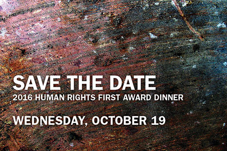 2016 Human Rights First Award Dinner