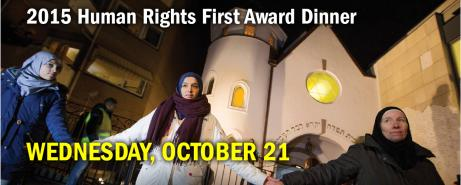 2015 Human Rights First Award Dinner